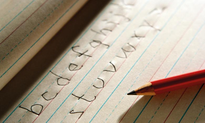 Çocuğu İlkokula Başlayan Velilere Altın Niyetinde Tavsiyeler